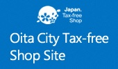 Oita-shi duty-free shop site
