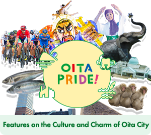 Attractive special feature site OITA PRIDE of Oita-shi